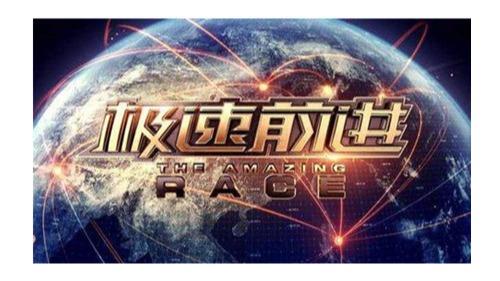 500深圳卫视