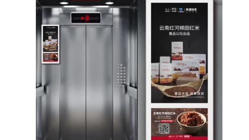 深圳电梯智能屏广告