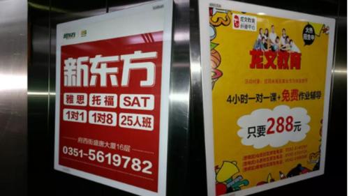 深圳电梯框架广告