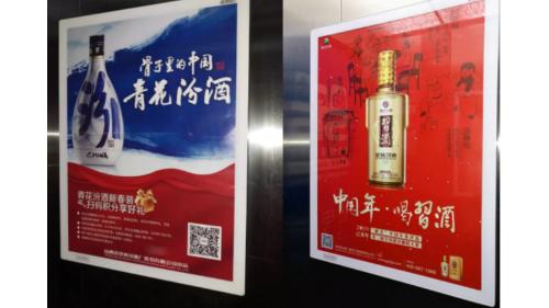 深圳电梯框架广告3(3)