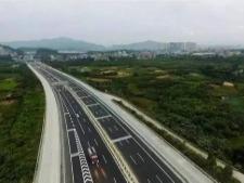 惠大高速深圳交通广播广告