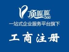 顶呱呱深圳电台飞扬971广告案例