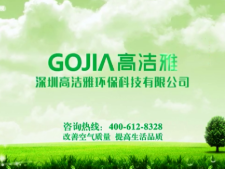 高洁雅深圳交通广播广告案例