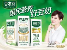 豆本豆豆奶深圳电台先锋898广告案例