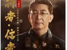 大圣车服深圳电台先锋898广告案例