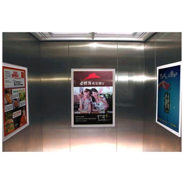 网易严选案例分析:很有潜力的电梯广告