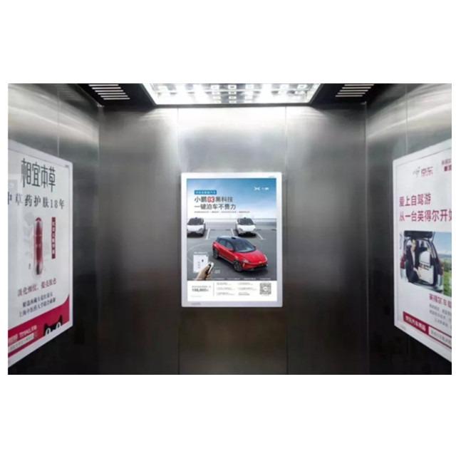 电梯广告助推造车新势力——小鹏汽车品牌价值增长