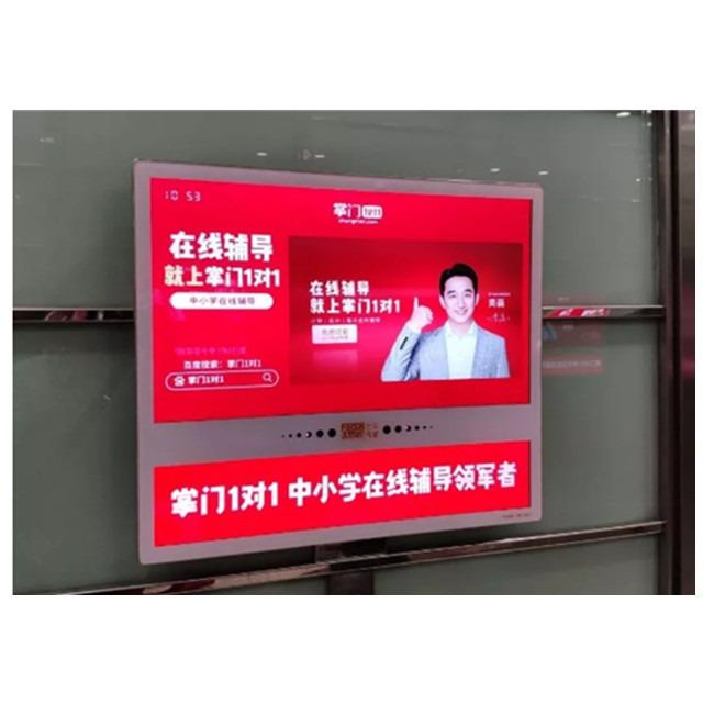 掌门1对1电梯海报广告和电梯电视广告掌门1对1