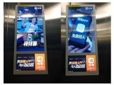 猎聘网深圳电梯广告
