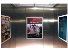 网易深圳电梯广告
