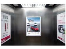 小鹏汽车深圳电梯广告