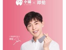 小猪短租深圳电梯广告