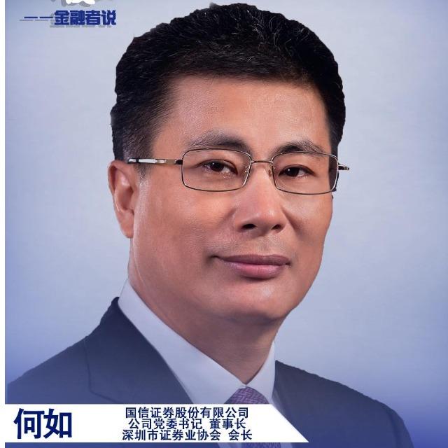 """深圳财经生活频道《1919创财经》听金融者说战""""疫""""复工"""