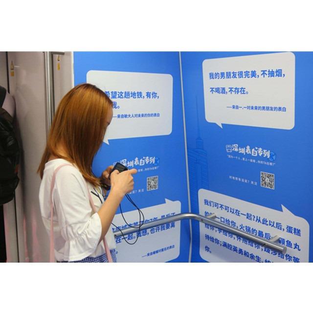 深圳地铁广告的核心输出还是要靠文案