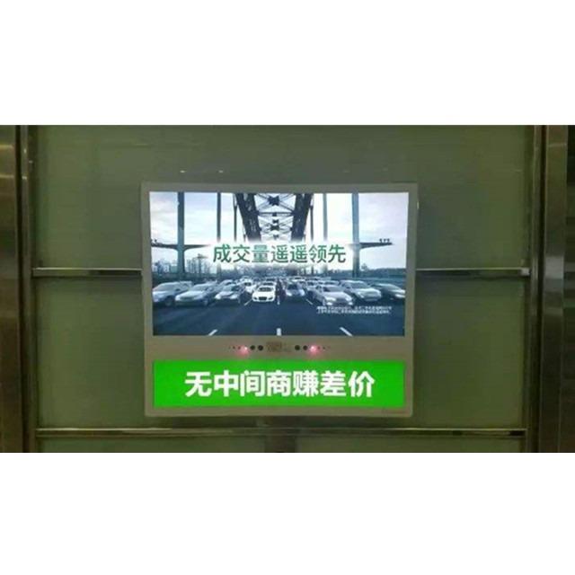 投放深圳电梯广告如何避免烧钱的10大关键!