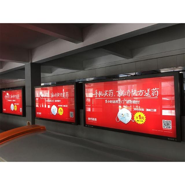 了解地铁族群如何划分,才能正确投放深圳地铁广告