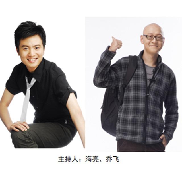 深圳交通频率《成长进行时》成长进行时与你共成长