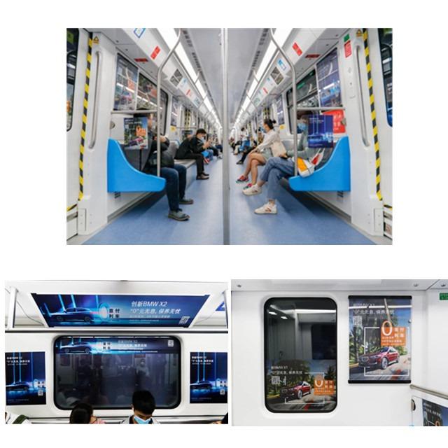 宝马承包深圳地铁3&4号线品牌专列——0首付0利率、送3年保养