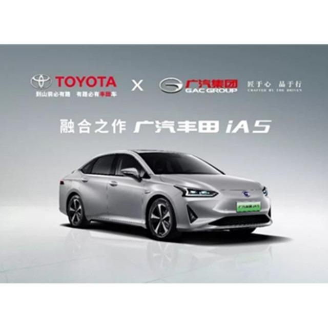 【电台广告案例】广汽丰田