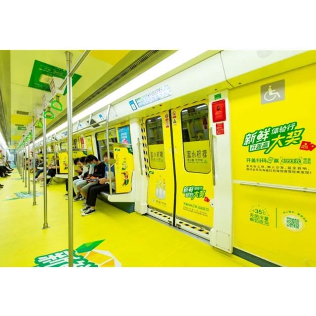 【地铁广告案例】怡宝