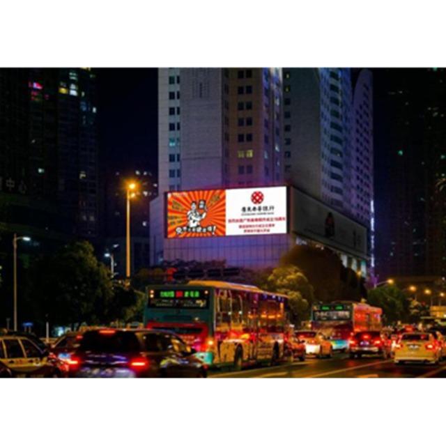 深圳户外LED大屏广告:五大优势提升品牌传播力