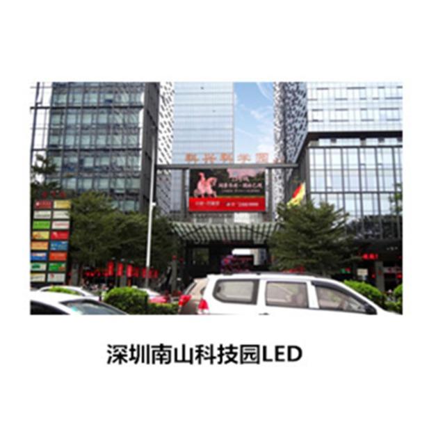 深圳南山LED大屏广告资源大全