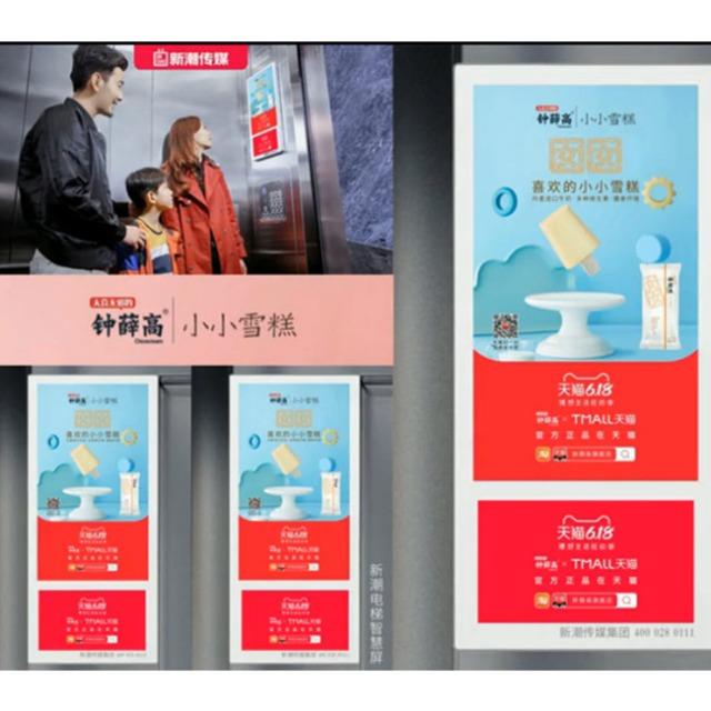 从爆款到品牌影响:抢占社区电梯广告媒体,越快越好!