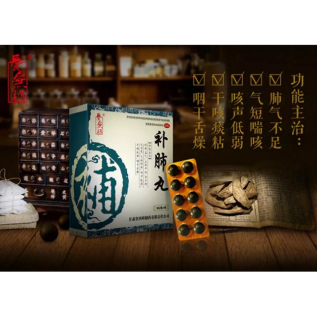 中国中医药品牌养无极补肺丸登陆中国之声央广广告