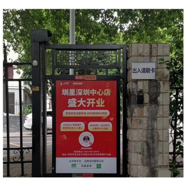 家居建材广告怎么投?深圳高效媒体投放推荐