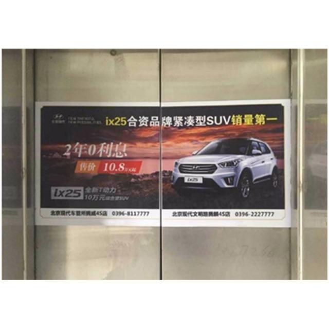 汽车广告怎么投?广视通广告告诉你汽车行业常见的广告投放方式