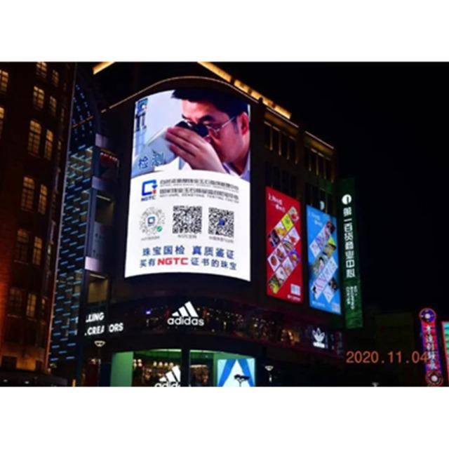 户外广告特别是户外led屏广告:消费者难以拒绝的广告