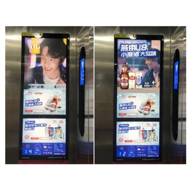 户外广告媒体迎来大规模投放,其魅力几何?