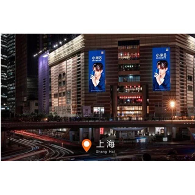 为何手机品牌都喜欢投放LED大屏广告?