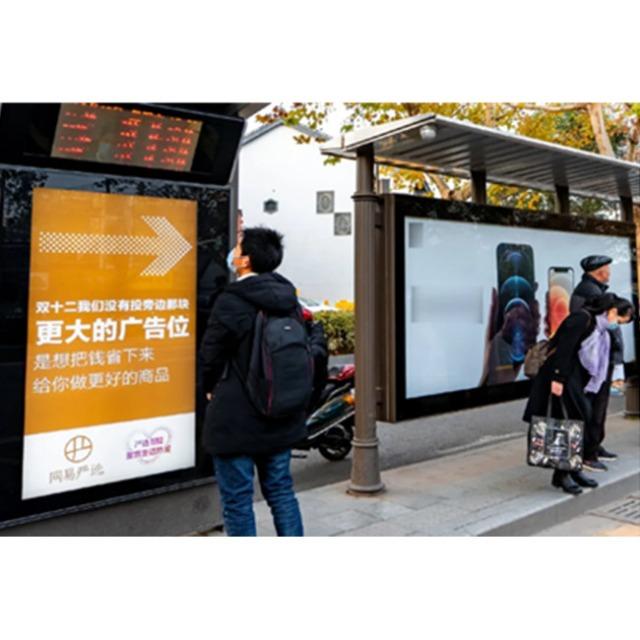 网易严选双十二户外广告反套路营销,这波操作引争议