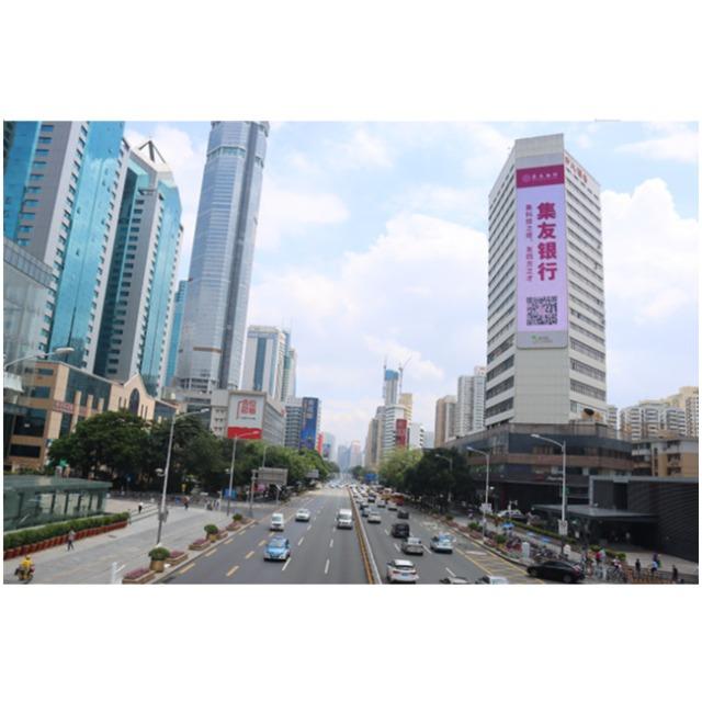 集友银行招聘金融精英深圳地铁、户外LED