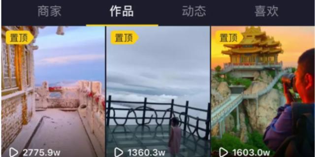 深圳景区依托短视频运营,将成为未来旅游景区营销的重要渠道